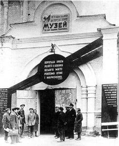 Пещерник 30-хх гг.: Музей антирелигиозной пропаганды