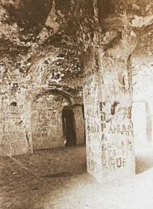 Пещерный храм Рождества Иоанна Предтечи в советский годы