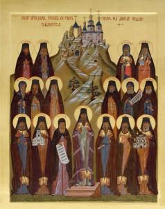 Преподобные отцы Святогорские