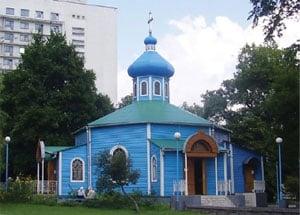 Храм-часовня Преподобного Сергия Радонежского