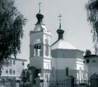 Первый храм, возведенный в исправительной колонии Донецкой области