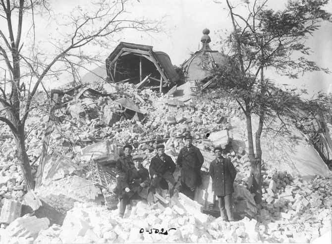 Кафедральный собор взорван