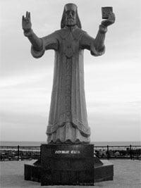 Памятник Святителю Игнатию Мариупольскому