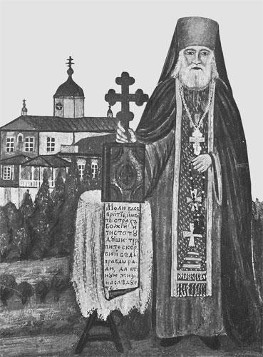 Преподобный Исаакий, иеромонах Святогорский_