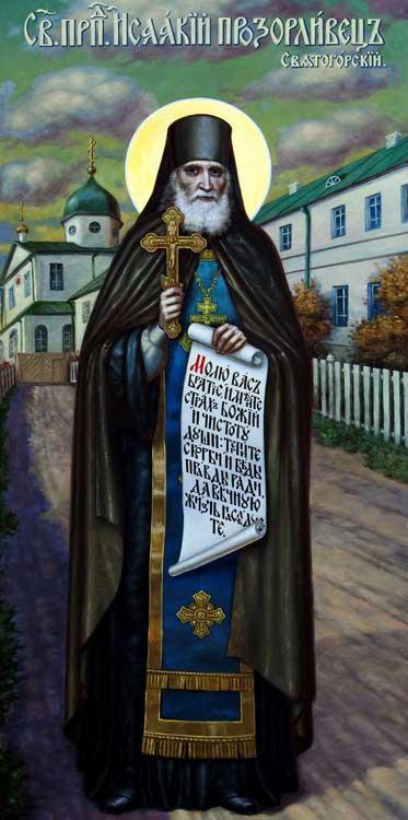 Преподобный Исаакий, иеромонах Святогорский__