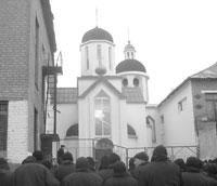 Свято-Николаевский храм при Макеевской исправительной колонии №32